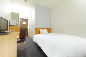HOTEL MYSTAYS Kameido, Hotely  Tokio - big - 39
