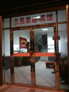 Changsha Lanyuan Inn, Hotels  Changsha - big - 1