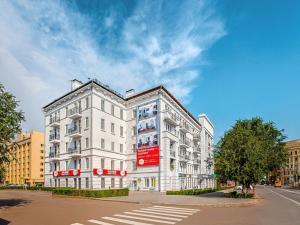 Apart - Hotel Yuzhniy - Volgograd