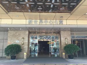 Beijing New World CBD Apartment, Ferienwohnungen  Peking - big - 47