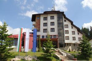 Hotel Coop Rozhen - Pamporovo