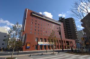 Auberges de jeunesse - Smile Hotel Nagano