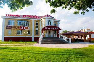Отель Колизей, Тамбов