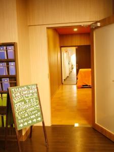 HOTEL MYSTAYS Kameido, Szállodák  Tokió - big - 30