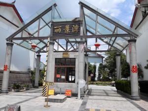 Mama Naxi Guesthouse, Hostels  Lijiang - big - 42