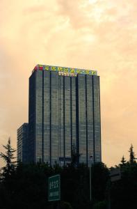 Xirui Boutique Hotel, Отели  Чэнду - big - 1