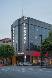 Paco Hotel - Guangzhou Tianpingjia Metro Branch - Guangzhou