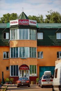 Отель ЛаМа2 , Отели  Киев - big - 65