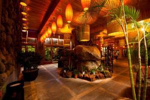熱海養生閣溫泉酒店