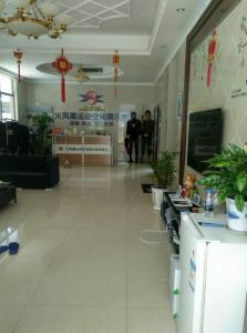 Hostels und Jugendherbergen - Huofenghuang Hostel