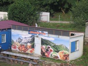 Отдых на Пасеке, Комплексы для отдыха с коттеджами/бунгало  Никитино - big - 40