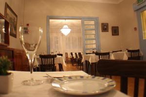 Lishansky Since 1936, Bed and Breakfasts  Metula - big - 23