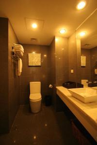 Yi-Wu Commatel Hotel, Hotely  Kanton - big - 36