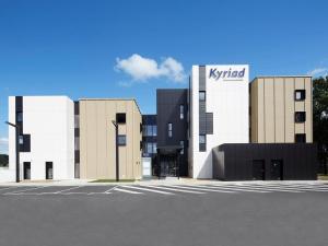 Kyriad Prestige Pau – Palais des Sports - Hotel - Pau
