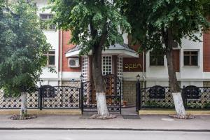 Hotel Edem - Pskov