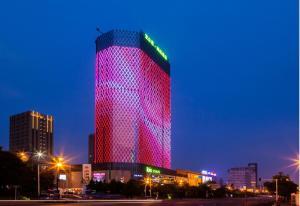 Ibis Styles Nantong Wuzhou International Plaza, Отели  Наньтун - big - 41