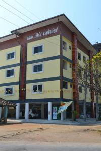 The First Resident Lamphun