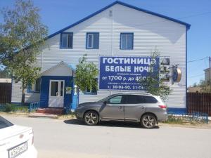 Beliye Nochi Hotel - Muravlenko