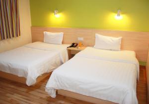 . 7Days Inn Huludao Xingcheng Hot Spring Street