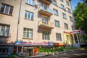 Babylon Apartments On Soborna, Apartmány  Rivne - big - 60