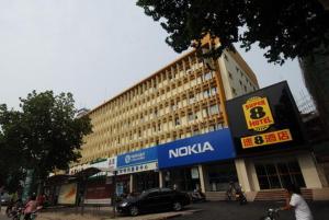 Hostels und Jugendherbergen - Super 8 Hotel Anyang Hongqi Road Jiao\'ao