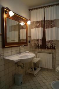 Il Vecchio Torchio B&B, Bed & Breakfasts  Santa Vittoria in Matenano - big - 15