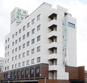 Auberges de jeunesse - Himeji Green Hotel Sakamoto