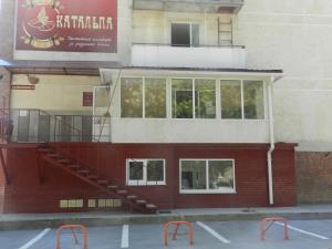 Hotel Katalpa - Morozovsk