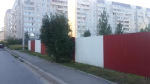Apartment at prospekt Vracha Surova 35 - Balymery