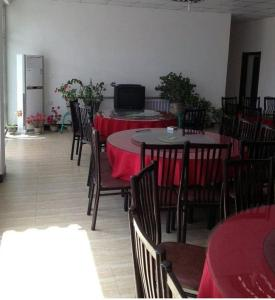 Beijing Longqinxia Xiangqing Farmstay, Country houses  Yanqing - big - 9
