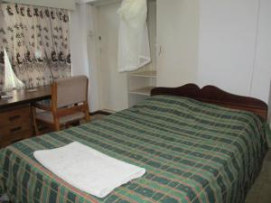 Longonot Guest House, Vendégházak  Lilongwe - big - 8