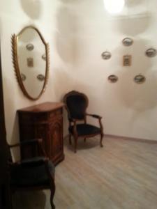 Alby House - AbcRoma.com