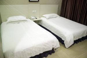 怡萊酒店長沙左家塘店
