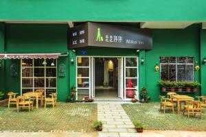 obrázek - Sanya Stop-and-go Boutique Inn