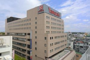 Auberges de jeunesse - Yamazaki Seipan Pension Fund Hall