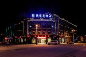 Auberges de jeunesse - Ukelai Hotel