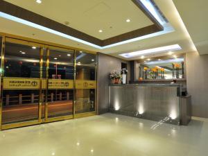 Goodness Plaza Hotel, Hotel  Taishan - big - 49