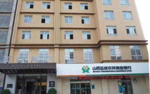 . Atour Hotel Yuncheng Jiefang Road