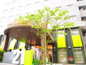 Auberges de jeunesse - Hotel Sunrise21