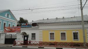 Отель Кристайл, Бурмакино