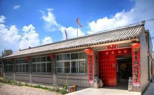 Beijing Laozhang Garden Farmstay, Case di campagna  Yanqing - big - 33
