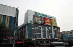 Hostales Baratos - City Comfort Inn Guangzhou Xintang Huarun Wanjia Branch