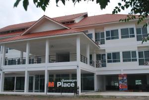 M Place - Amphoe Nong Han