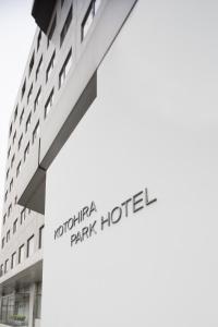 Auberges de jeunesse - Kotohira Park Hotel
