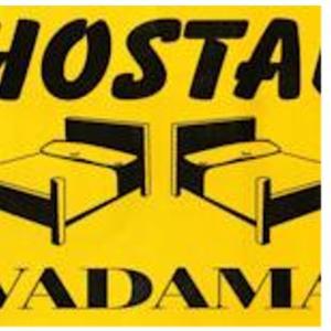 Hostal Vadama - Tabanera del Monte
