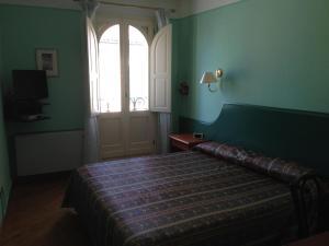 Hotel San Genesio - Rovereto sulla Secchia