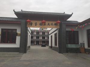 Hostels und Jugendherbergen - Shapotou Tongjia Yuanzi Folk Customs Village