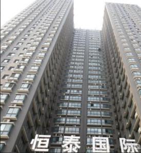 Wenxin Rujia Apartment - Zhengzhou