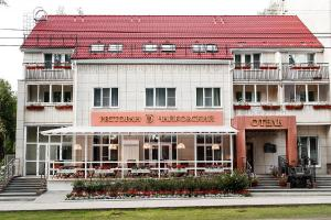 Отель Чайковский - Saygatka