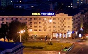 Отель Украина, Чернигов